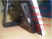 CD102i側面写真